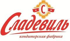 Федеральная юридическая компания Свобода от кредитов в Москве